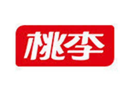 桃李集团使用坦能扫地机以及其它清洁产品