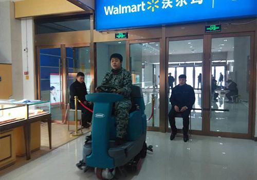松原长江房地产有限公司