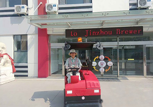 百威英博锦州啤酒有限公司使用意大利RCM扫地机产品