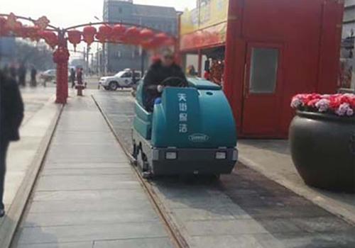 北京天街保洁