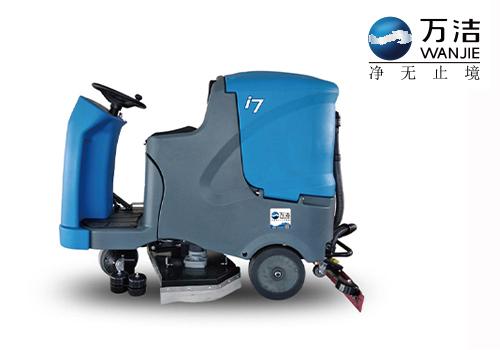 ICS宇洁星 i7驾驶式洗地机