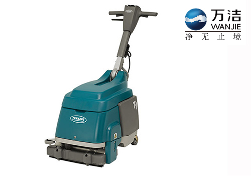 坦能 T1 小型拖线式手推洗地机