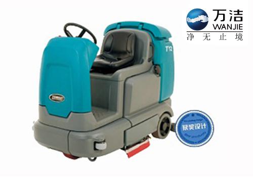 坦能 T12 驾驶式洗地机