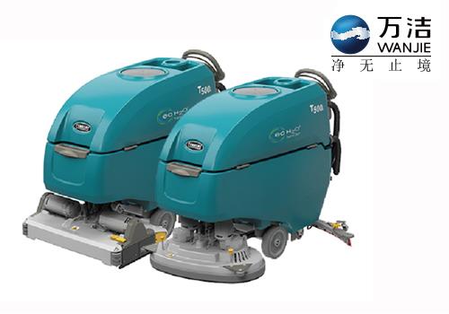 坦能 T500e 手推式洗地机