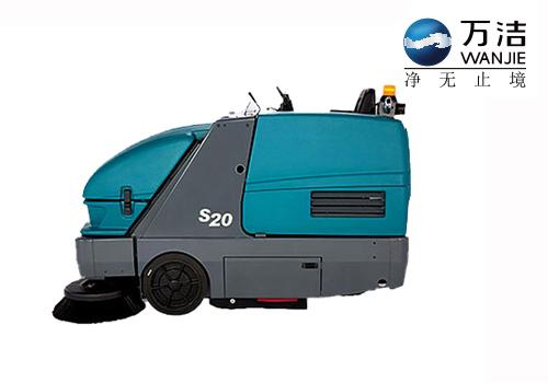 坦能 S20 驾驶式扫地机