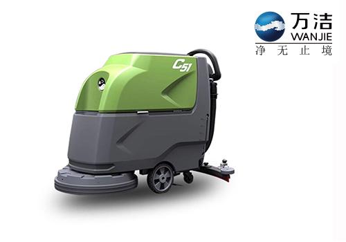 ICS云鲸系列C51手推式洗地机