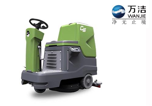 ICS云鲸系列C66小型驾驶式洗地机