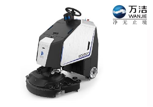 无人洗地机器人