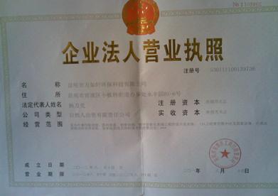 企�I法人�I�I』�陶�