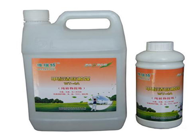 甲醛清除触媒WT-4A