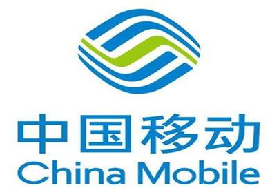 中国移动云南总公司办公大楼