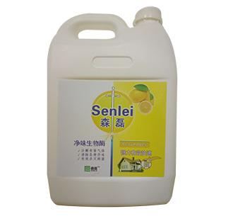 森磊净味生物酶