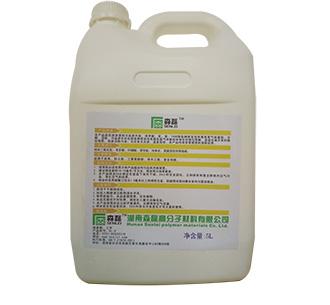异味清除触媒WT-3