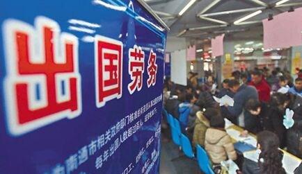 北京劳务派遣对用工单位有哪些优势