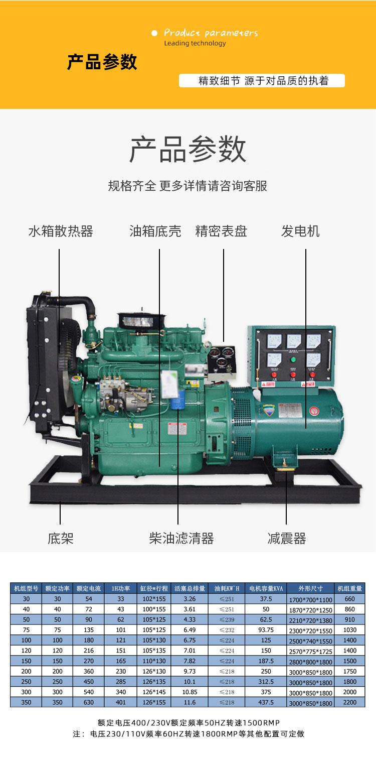潍柴发电机组500kw
