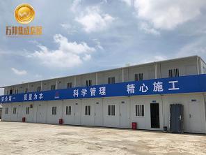 福州滨海新城集装箱项目