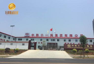 杭州市政集团