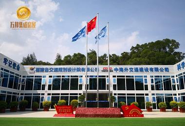 中国建筑第六工程局