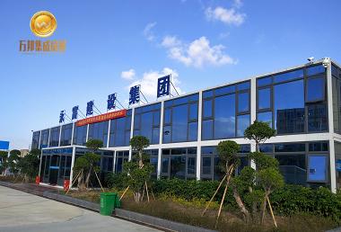 福州滨海新城文漳河综合整治工程