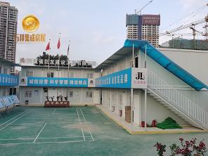 巨龙建设漳州融创珑溪大观项目