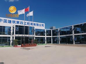 中建四局五公司深圳大运项目 (5)