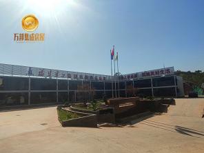 赣州建工全民健身中心项目部