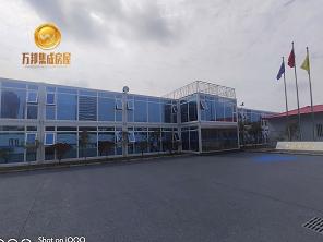 国家能源福建生产指挥中心