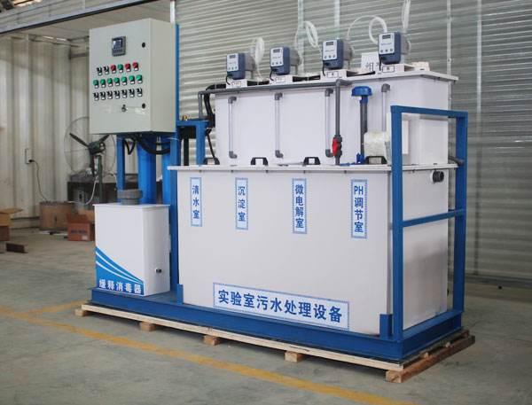 讲解一下实验室污水设备中的重金属三种处理方法
