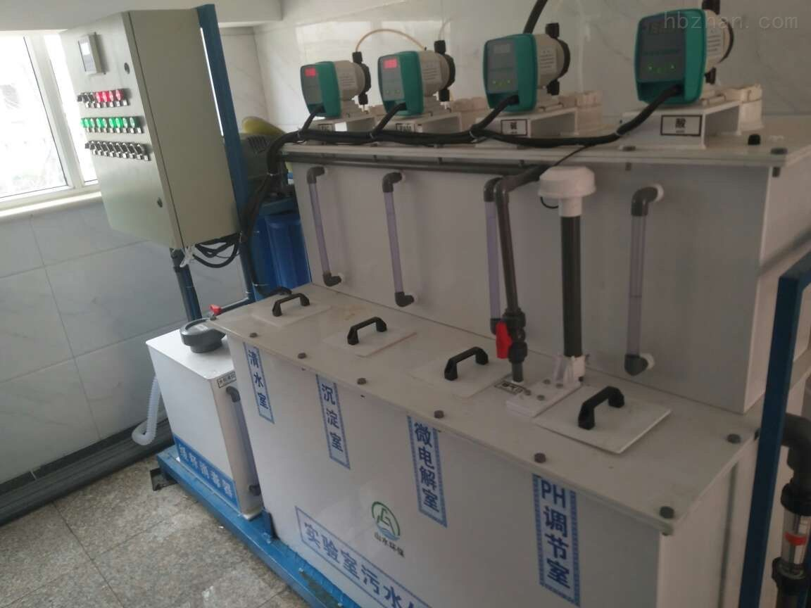 連云港/淮安你知道?實驗室污水處理設備具備多重保護系統的!