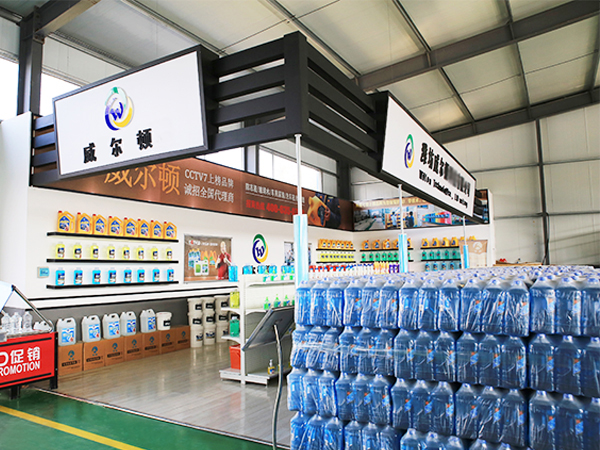 玻璃水产品展示
