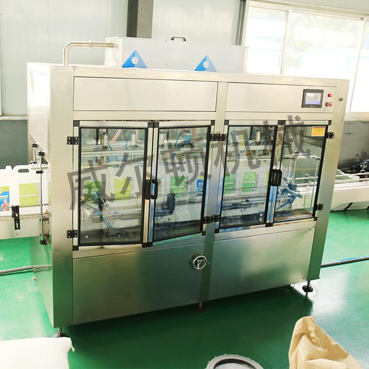 加盟车用尿素项目 威尔顿卓越的车用尿素生产设备厂家