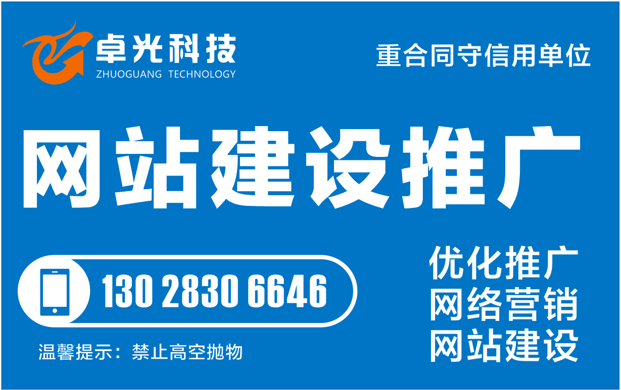 重慶江津網站制作設計過程需求思索的問題!