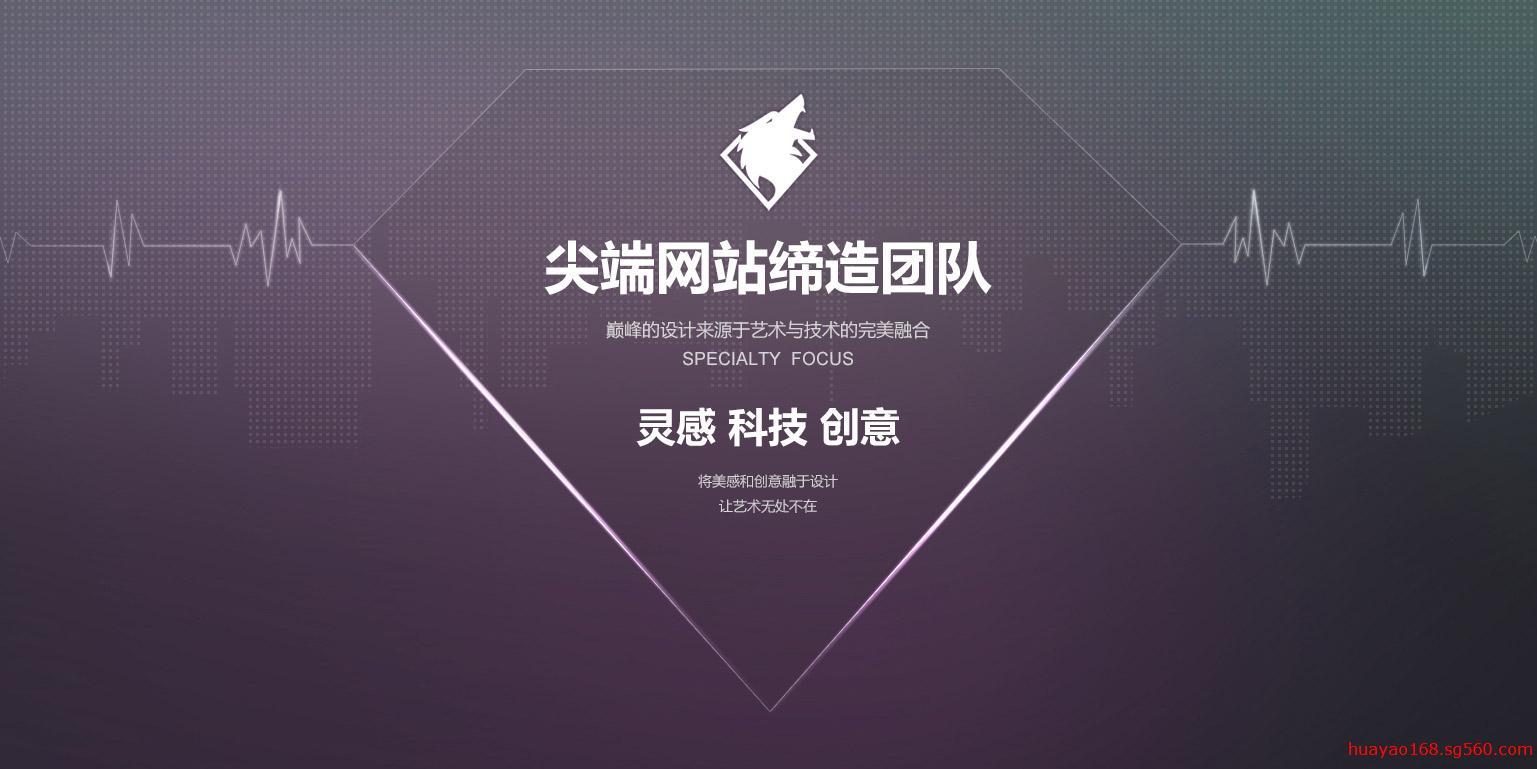 重庆卓光科技有限公司