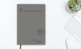 云南建投笔记本定制