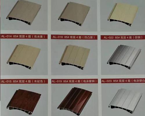 福建电动卷帘门材质