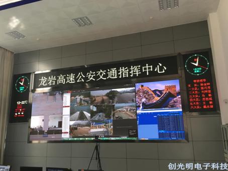 福建led显示屏