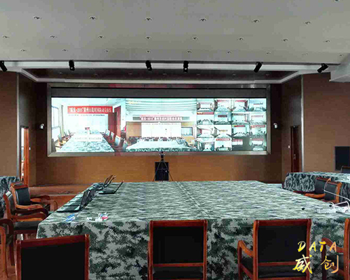 DLP指挥调度室系统