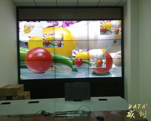 LCD视频会议屏