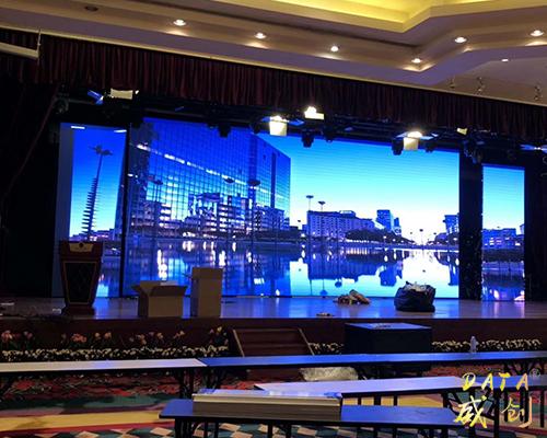 会议室LED屏