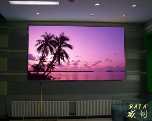 室内高清LED大屏