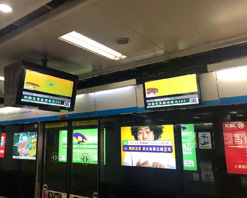 南京海信显示屏