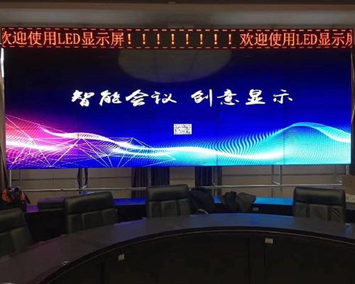 重庆融媒体指挥中心:1.8mm显示屏