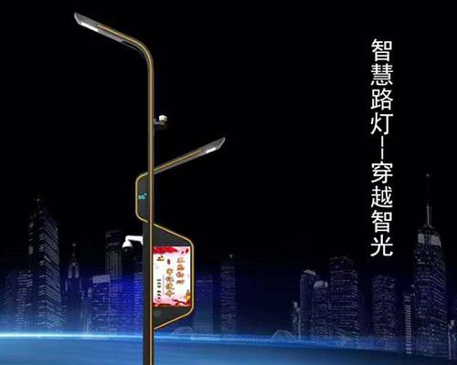 福建LED灯杆屏厂家