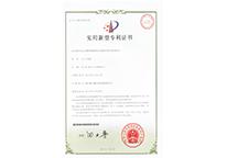 圓筒形玻璃鋼化糞池筒體的車輪型封頭實用新型專利證書