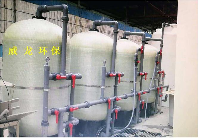 分体式饮用水净化设备