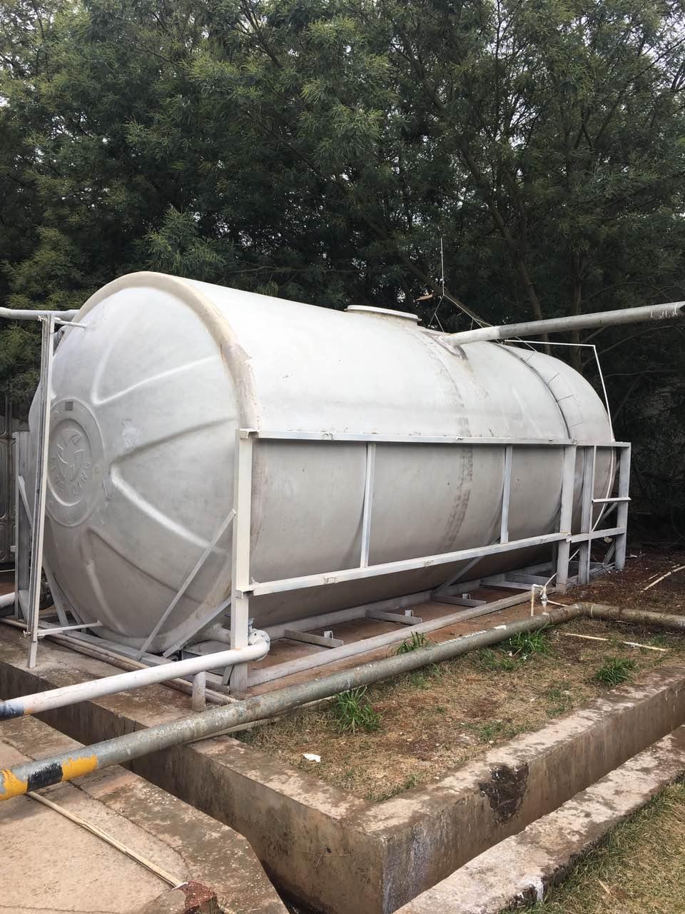 中电环保电力有限公司饮用水处理工程