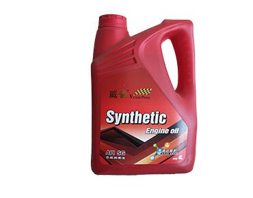 清洁保护合成润滑油