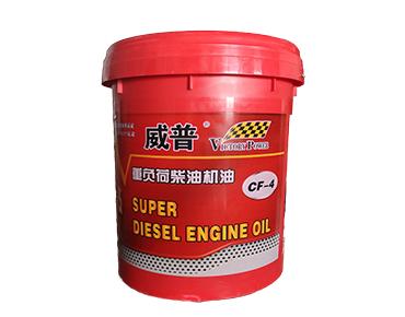 CF-4重负荷柴油机油