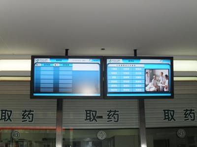 天津第一附属医院案例
