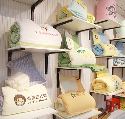 幼儿园床上用品展示
